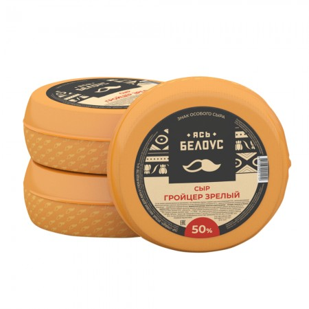 Cheese «Groytser Zrely» 50% (weight) (Luban)
