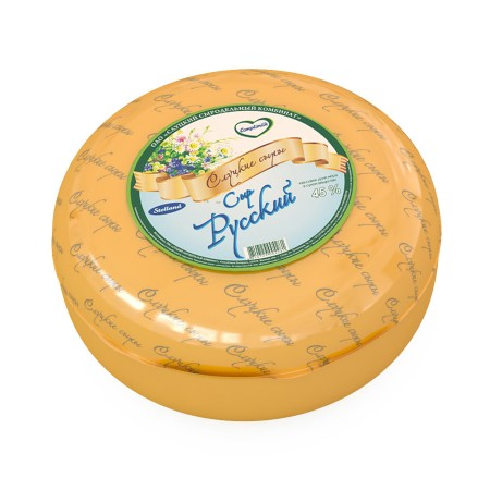 Cheese «Russky» 45% (weight)